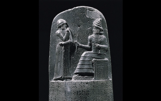 THE CODE OF HAMMURABI AND THE REGULATION OF THE OLIVE OIL TRADE