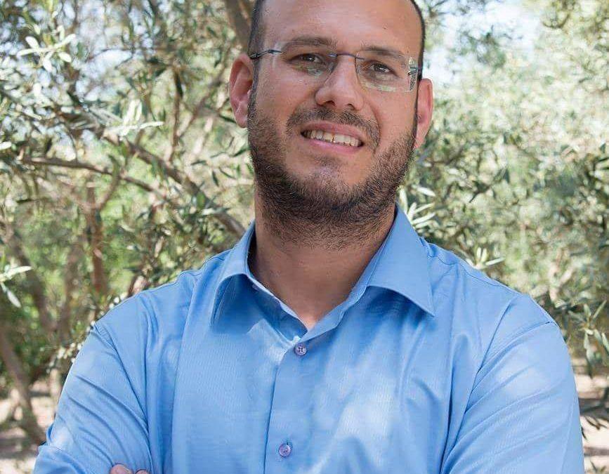 ¿QUÉ TAL POR… ISRAEL?